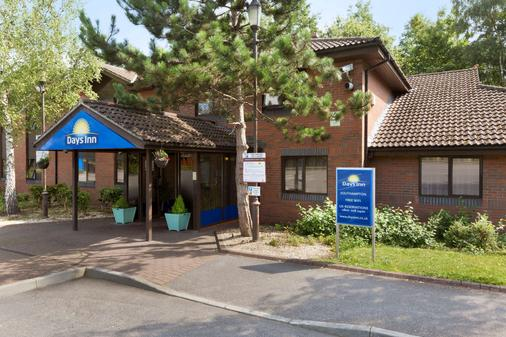 Days Inn by Wyndham Southampton Rownhams - Southampton - Rakennus