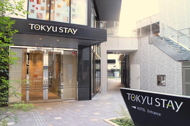 Tokyu Stay Shinjuku - Tokyo - Building