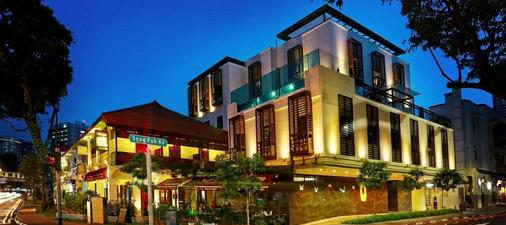 Nostalgia Hotel - Singapura - Edifício
