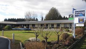 Anchorage Motel Apartments - Te Anau - Κτίριο