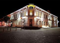 Gubernskaya Hotel - Mohylew - Budynek