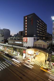 Hotel Forza Nagasaki - Nagasaki - Rakennus