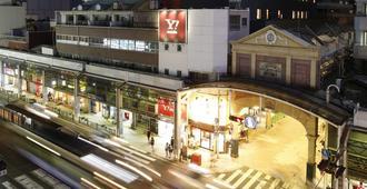 Hotel Forza Nagasaki - Nagasaki - Building