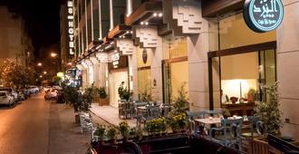 Gems Hotel - Beirute - Edifício