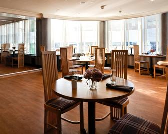 The Suites Hotel & Spa Knowsley - Liverpool By Compass Hospitality - Prescot - Restaurant