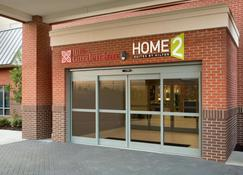 Home2 Suites by Hilton Birmingham Downtown - Birmingham - Bina