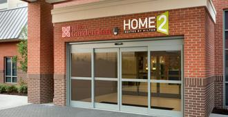 Home2 Suites by Hilton Birmingham Downtown - Birmingham