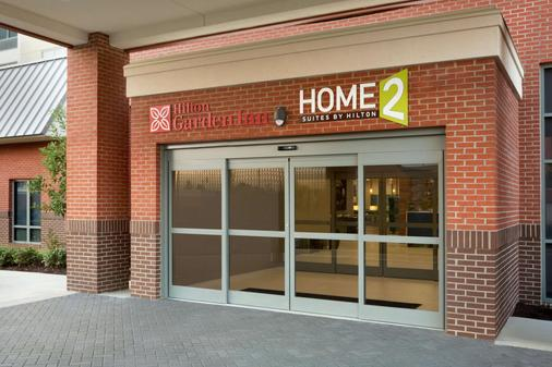 Home2 Suites by Hilton Birmingham Downtown - Birmingham - Rakennus