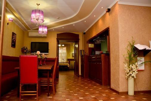 Park City Rose - Rostov on Don - Dining room