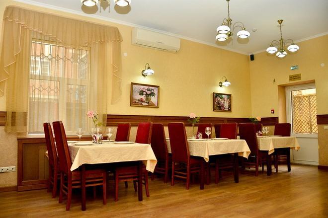 Park City Rose - Rostov on Don - Nhà hàng