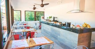 格蘭德島clh 套房酒店 - Vila do Abraao - 餐廳