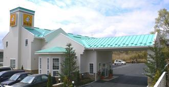 Family Lodge Hatagoya Sukagawa - Sukagawa