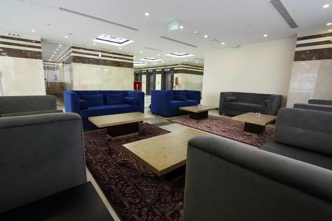 Grand Makkah Hotel - Mekka - Oleskelutila