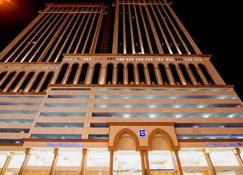 Grand Makkah Hotel - Mecca - Building