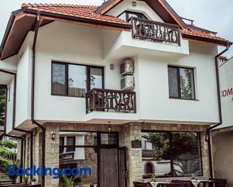 Guest House Byalata Kashta - Zlatograd - Building