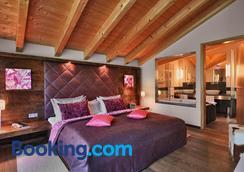Hotel Maximilian - Oberammergau - Κρεβατοκάμαρα