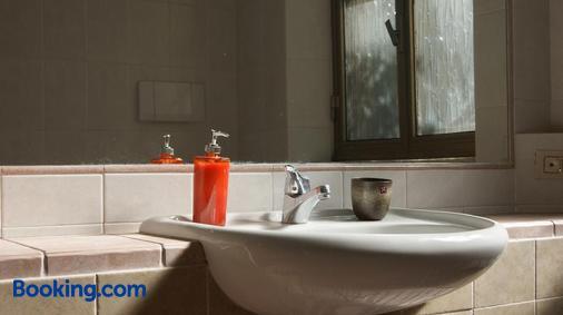 B&B Vegan Inn Airport - Adult Only - Fiumicino - Phòng tắm