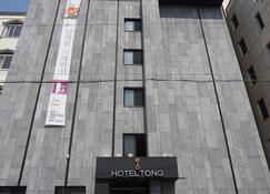 Hotel Tong Yeondong Jeju - Jeju City - Hotelindgang