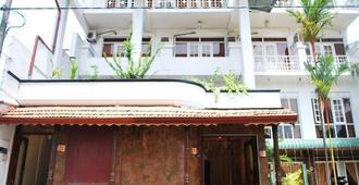 Nathalia Tourist Hotel - קולומבו