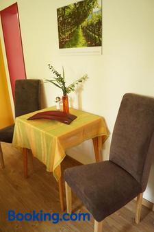 Gästehaus am Steinwald - Reuth bei Erbendorf - Dining room