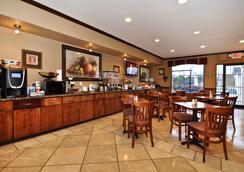 貝斯特韋斯特普拉斯維多利亞套房酒店 - 維多利亞 - 維多利亞(德克薩斯州) - 餐廳