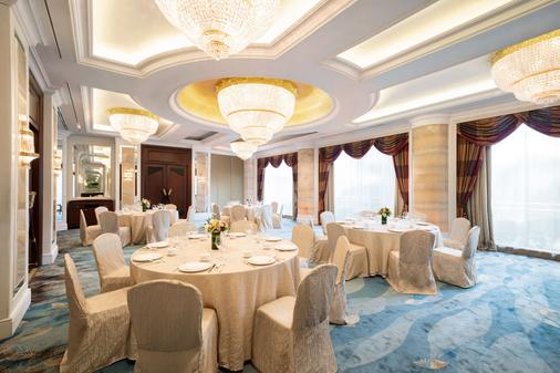 Shangri-La Hotel Singapore - Σιγκαπούρη - Αίθουσα συνεδριάσεων