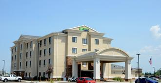 Holiday Inn Express & Suites Sidney - Sidney