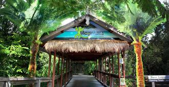 Magnums Airlie Beach - Hostel - Airlie Beach - Vista del exterior