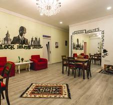 Sherlock Holmes Hostel Baku