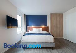 Harbr. Boardinghouse - Ludwigsburg - Bedroom