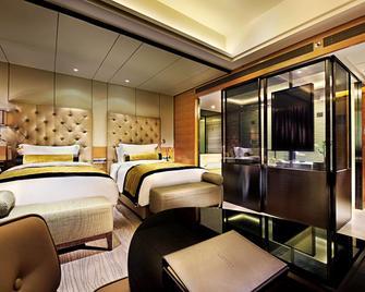 Sofitel Jinan Silver Plaza - Jinan - Bedroom