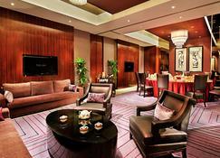 索菲特銀座大飯店濟南 - 濟南 - 休閒室