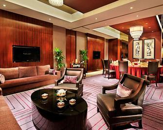Sofitel Jinan Silver Plaza - Jinan - Lounge