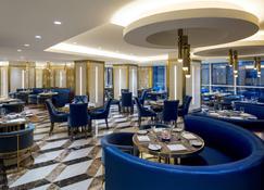 Sheraton Makkah Jabal Al Kaaba Hotel - La Mecque - Restaurant