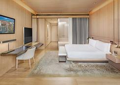 Hyatt Centric Levent Istanbul - Istanbul - Bedroom