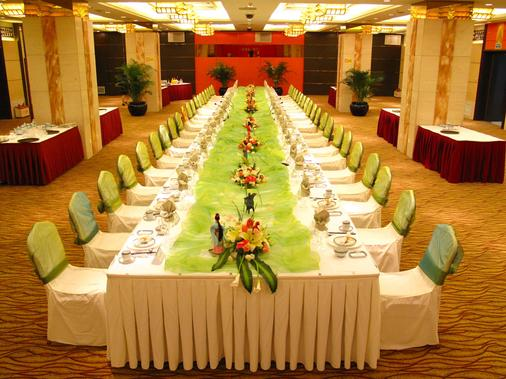 Howard Johnson by Wyndham Ginwa Plaza Hotel Xian - Xi'an - Banquet hall