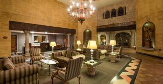 Quinta Real Aguascalientes - Aguascalientes - Lounge