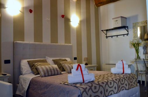 L'ippogrifo Room & Breakfast - Ferrara - Phòng ngủ