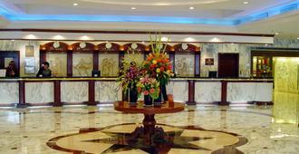 Guangdong Victory Hotel - גואנגג'ואו - לובי