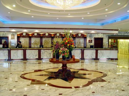 Guangdong Victory Hotel - Guangzhou - Lobby