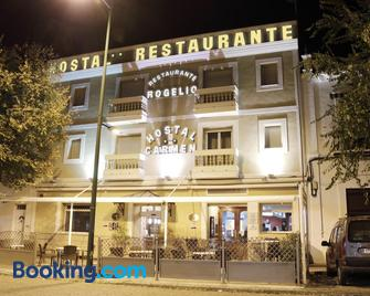 Hostal Carmen - Zafra - Building
