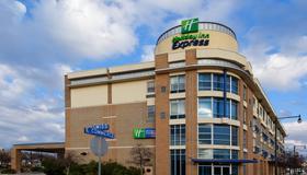 Holiday Inn Express & Suites San Antonio Rivercenter Area - San Antonio - Bâtiment