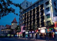 Mg Hotel - Qingdao - Building
