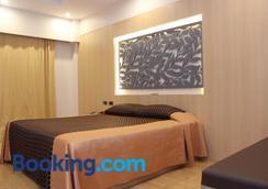 Charoen Hotel - Udon Thani - Phòng ngủ
