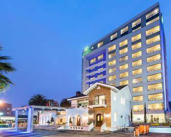 Holiday Inn Express Quito - Кито - Здание