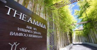 The Amala - Kuta - Vista del exterior