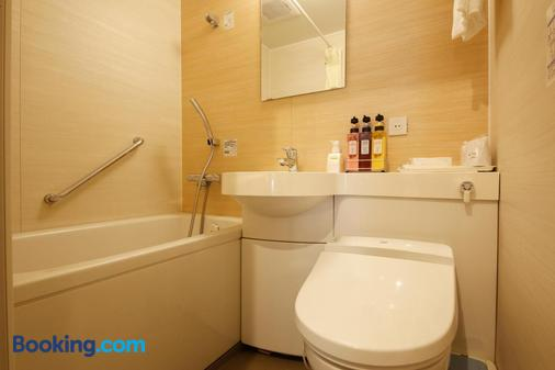 Hotel Sunlife - Osaka - Bathroom