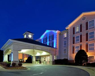 Holiday Inn Express Hotel & Suites Conover (Hickory Area), An Ihg Hotel - Conover - Будівля