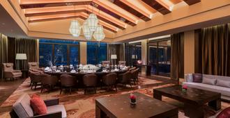 Hyatt Regency Xi'an - שי-אן - מסעדה