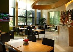 Holiday Inn Express Nantong Xinghu - Nantong - Restaurant